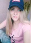 Anastasiya, 19  , Velikiy Novgorod