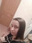 Татьяна  - Тымовское