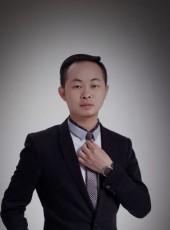 巫锦云, 18, China, Wenzhou