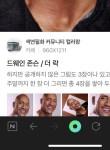아아어, 19  , Cheongju-si