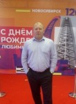 Vasiliy, 35, Akademgorodok