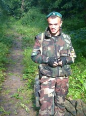 Valera, 36, Ukraine, Dnipr