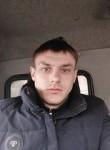 Igor, 27  , Aginskoye (Transbaikal)