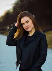 Алиса, 23, Россия, Москва