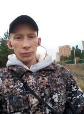 Viktor, 24, Russia, Chita