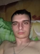 Yurgen, 22, Russia, Berdsk