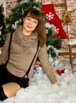 Наталья, 47 лет, Миколаїв