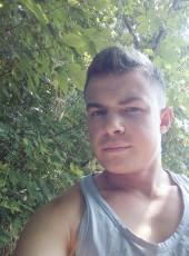Макс, 22, Ukraine, Brovary