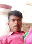 vjta, 20  , Pali (Rajasthan)
