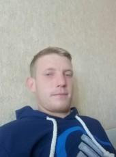 Denis, 20, Russia, Balakovo