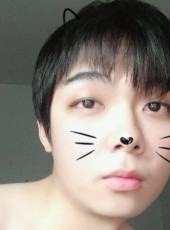 Ma1rko, 23, China, Foshan