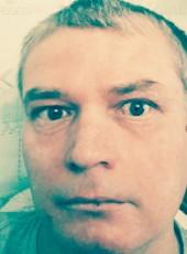 Сергей, 39, Россия, Киров (Кировская обл.)