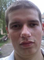 Олександр, 29, Україна, Київ