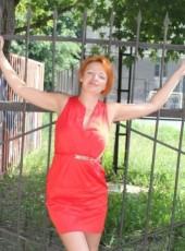 Валерия, 37, Russia, Novosibirsk