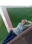 Игорь, 28 лет, Київ