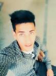 المشاكس, 22  , Abu Tij
