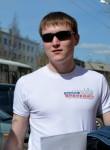 Дмитрий , 29 лет, Псков
