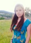 Nastya, 21, Khabarovsk