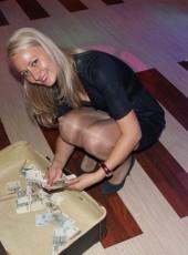 Мариша, 33, Russia, Moscow