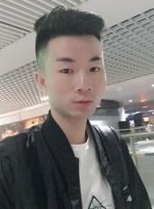 小兵兵, 25, China, Guangzhou