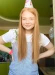 Viktoriya, 18  , Tver