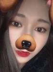 蕊仙女, 19, Beijing
