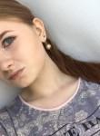 Ксения - Красноярск