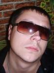 Igor, 30  , Lubny