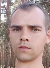 Oleksandr, 26, Ukraine, Mykolayiv