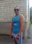 Гриша, 28, Chernivtsi