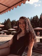 Ann, 19, Ukraine, Rozhyshche