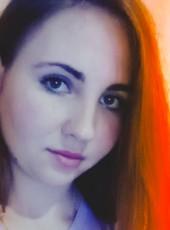 Svetlana, 24, Belarus, Minsk