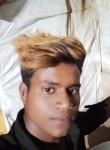 Dipali, 18  , Kharagpur (West Bengal)