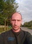 Виталик, 39  , Nemyriv