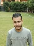 سعيد, 25  , Kafr ash Shaykh