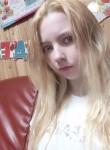 lyusi, 18, Nizhnevartovsk
