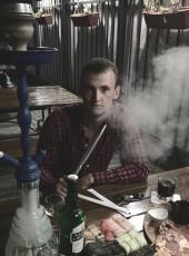 Potologoanatom, 24, Russia, Nizhniy Novgorod