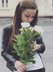 Марина, 29 лет, Москва