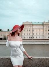 Alina, 27, Russia, Krasnodar