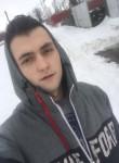 Aleksey, 22, Rostov-na-Donu