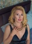 Людмила, 44 года, Київ