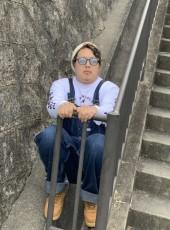 ぽん, 23, Japan, Tokyo