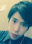 たけし, 22, Joetsu