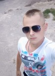 Vіtalіk, 18, Vinnytsya