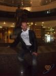 Дмитрий, 39 лет, Челябинск
