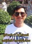 แก่คลอง, 29  , Khlong Luang