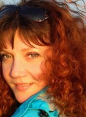 ЛИЛИЯ, 49, Ukraine, Mariupol