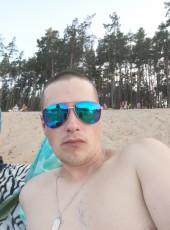 Aleksey , 25, Russia, Kursk
