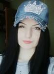 Фото девушки Даша из города Шостка возраст 25 года. Девушка Даша Шосткафото