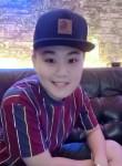 Calvin Chow, 24  , Kuala Lumpur